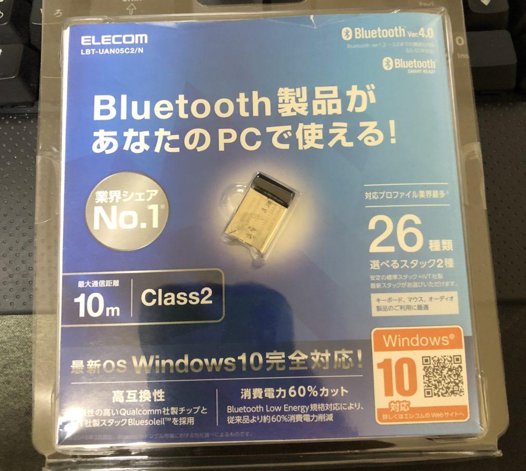エレコム Bluetooth/PC用USBアダプタ