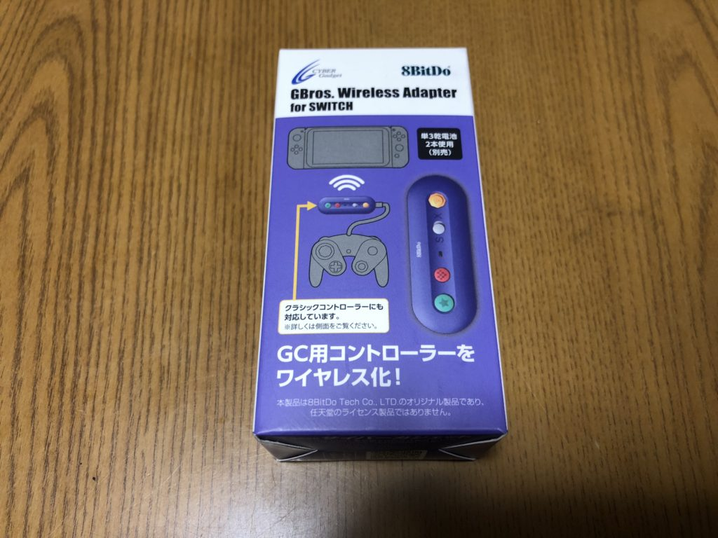 GBros. Wireless Adapter
