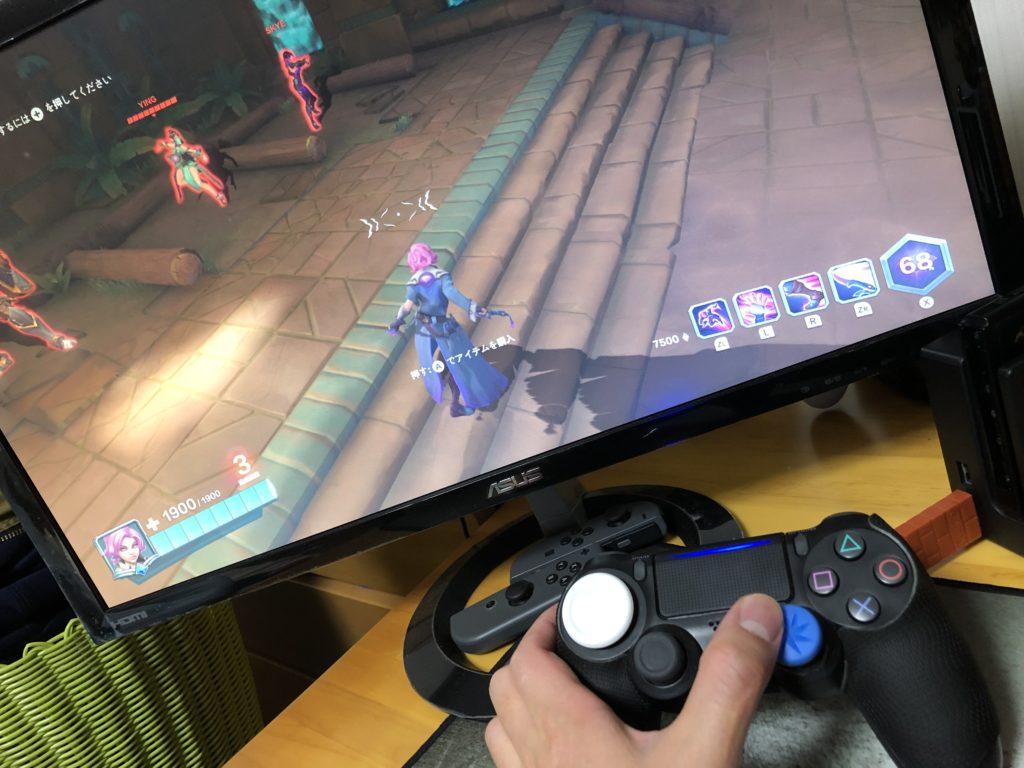 PS4コントローラーでパラディンズをジャイロ操作