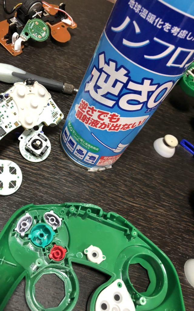 ゲームキューブコントローラー エアダスター