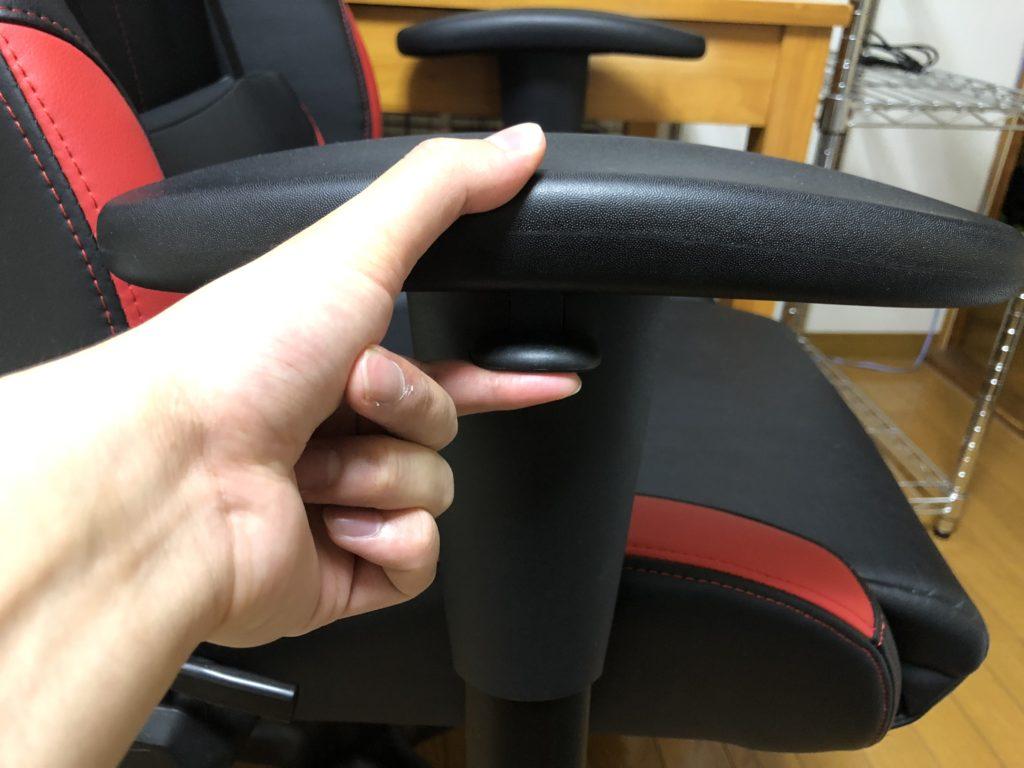 E-WIN アームレスト