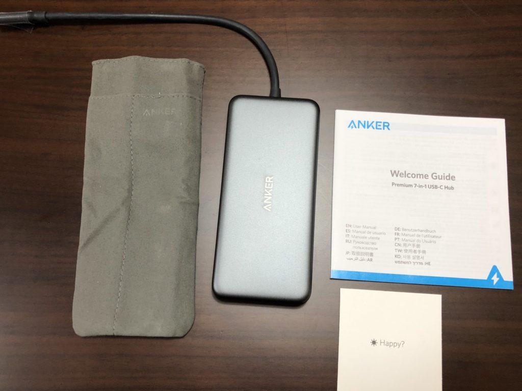 Anker 7-in-1 プレミアム USB-Cハブ 内容物