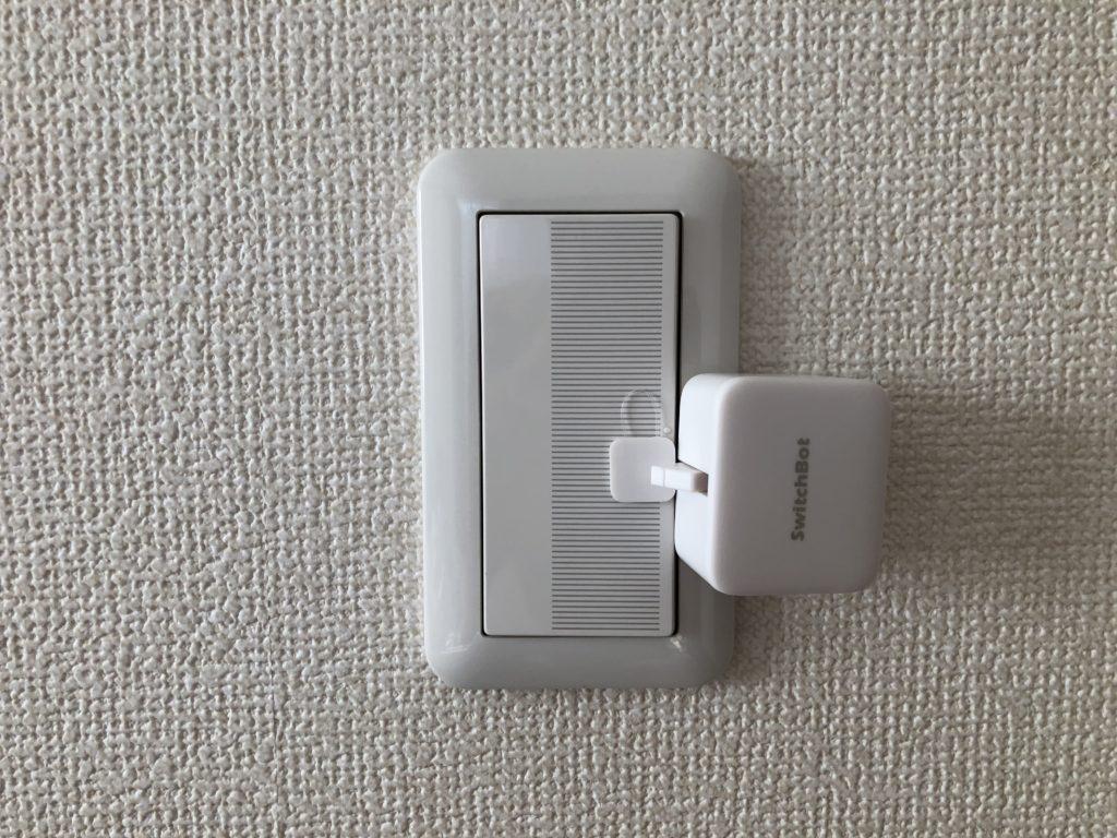 SwitchBot 貼り方