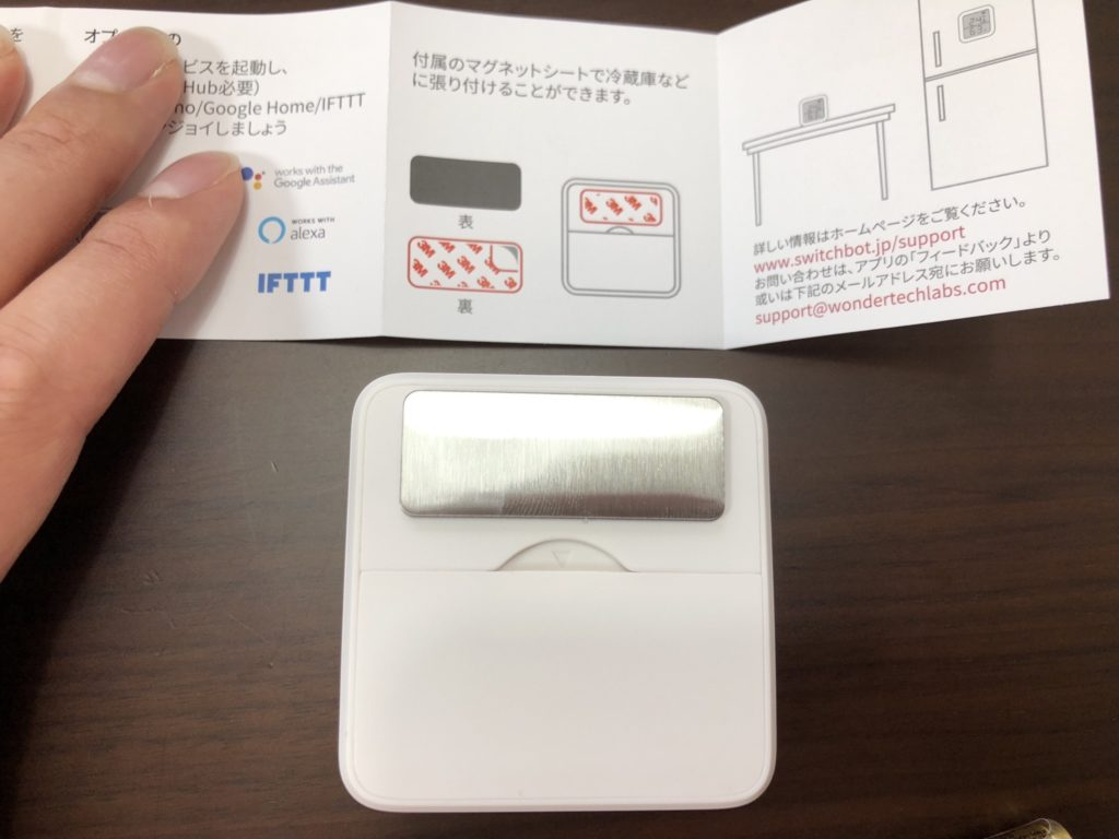 SwitchBot  温度計 背面