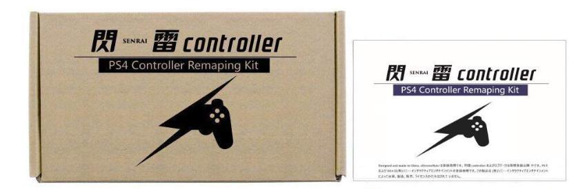閃雷 コントローラーパッケージ