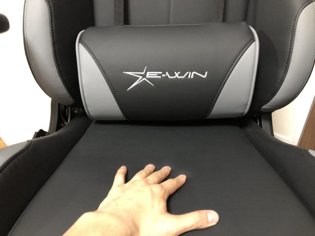 E-WIN ランバーサポート
