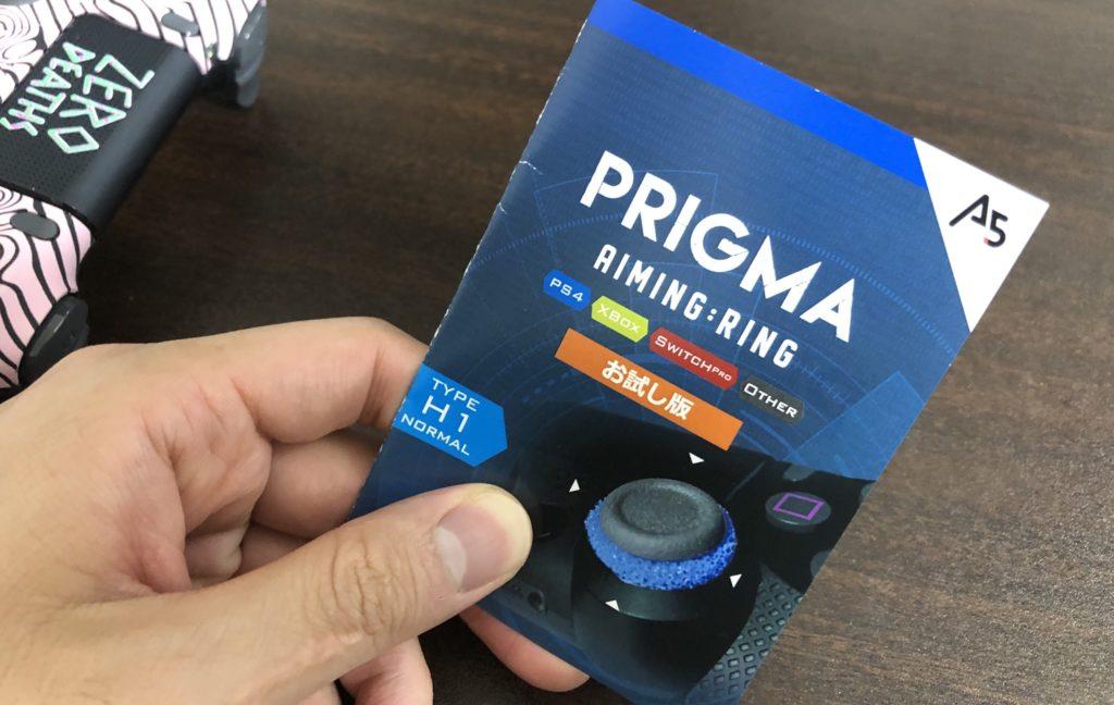 PRIGMA