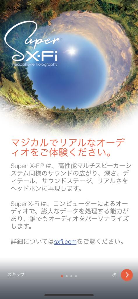 X3 Super Xfi